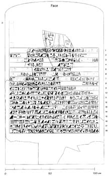 Ahmose Stela drawing by J. Allen