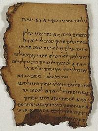 Dead Sea Scrolls Psalms fragment with the Tetragrammaton written in Paleo-Hebrew