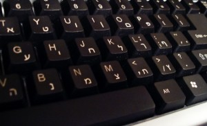 Bilingual English-Hebrew keyboard